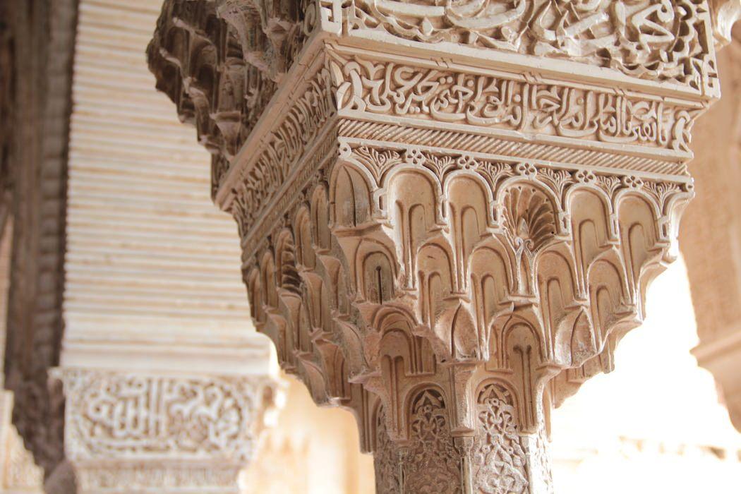 Capitel de una columna del Palacio del Generalife