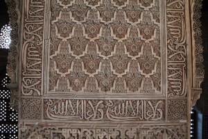 Una columna decorada de los Palacios Nazaríes
